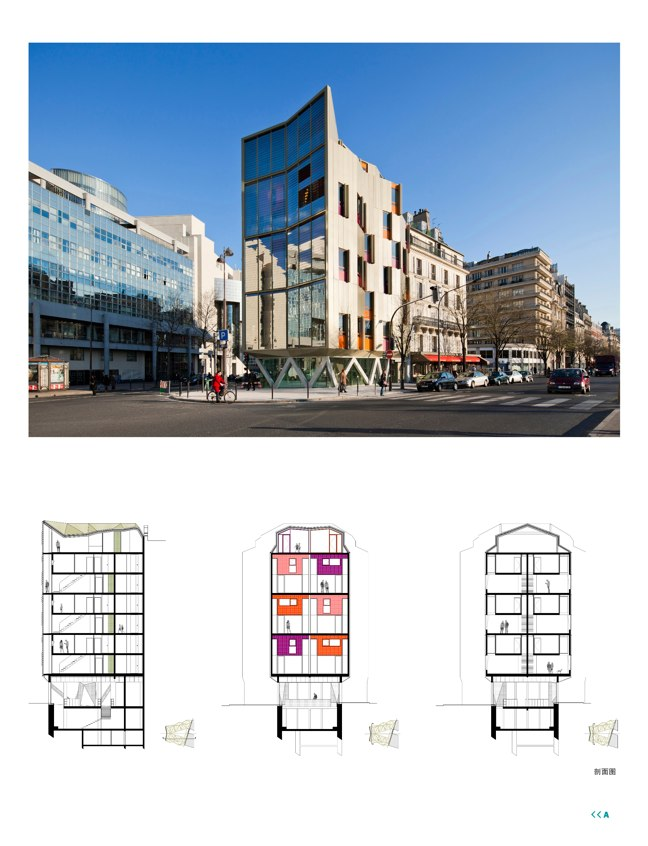 Architecture of Apartments in the World II (Chinese Name: 全球公寓建筑设计Ⅱ) - Preview 15