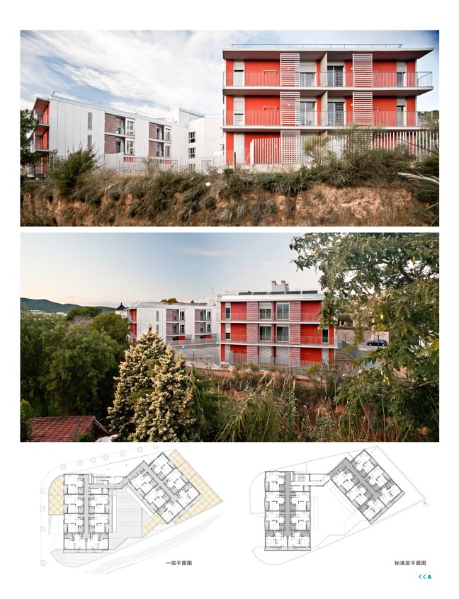 Architecture of Apartments in the World II (Chinese Name: 全球公寓建筑设计Ⅱ) - Preview 8