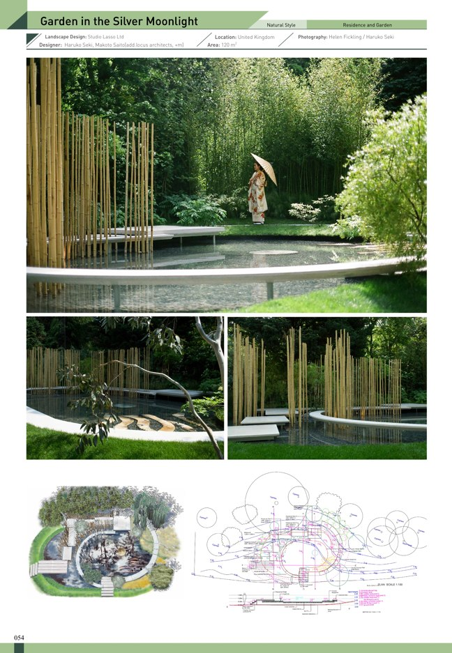 International Creative Landscape Design: Style + Functionality - Preview 6