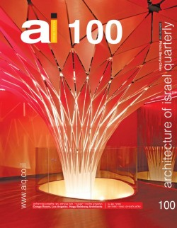 ai magazine 100 · Architecture of Israel