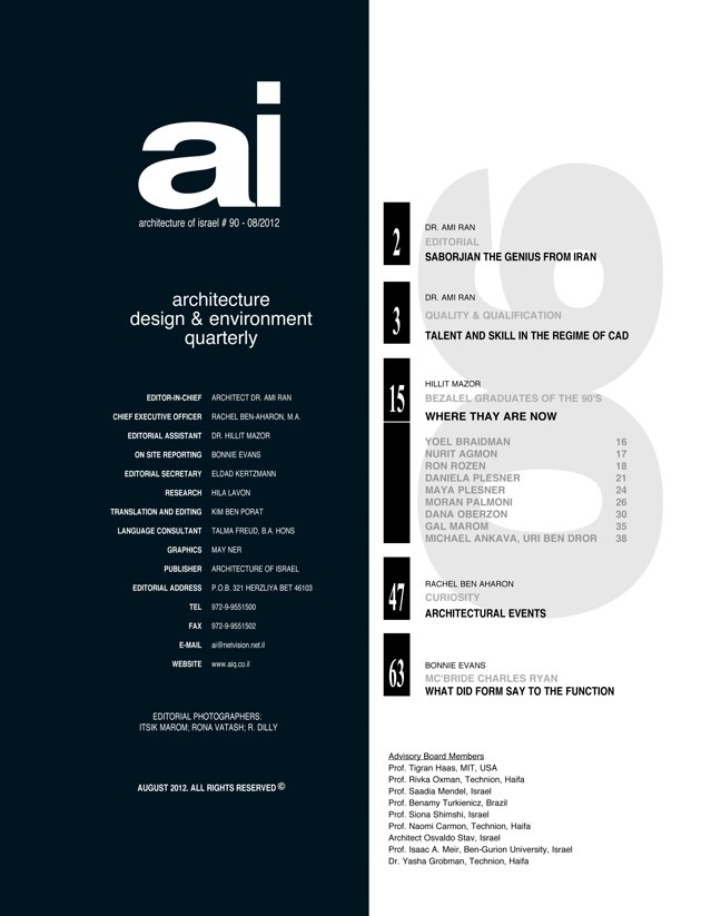 ai magazine 90 · Architecture of Israel - Preview 1