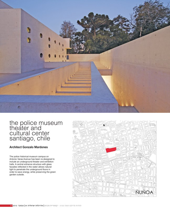 ai magazine 91 · Architecture of Israel - Preview 10