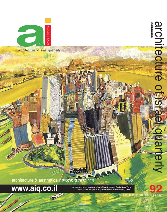 ai magazine 92 · Architecture of Israel