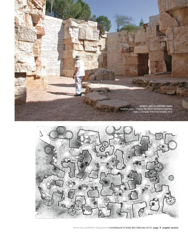 ai magazine 92 · Architecture of Israel - Preview 4