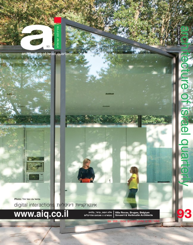 ai magazine 93 · Architecture of Israel