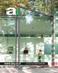 ai magazine 93 · Architecture of Israel