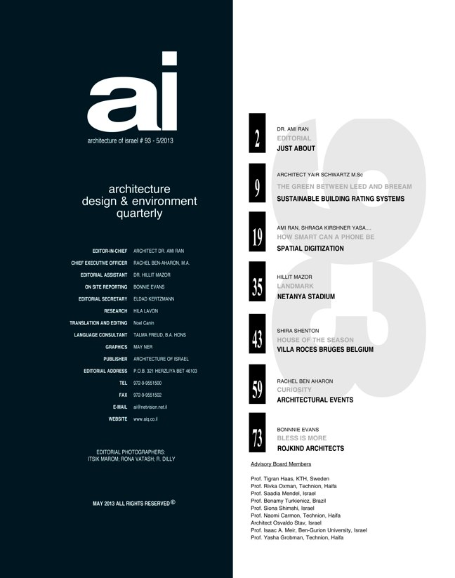 ai magazine 93 · Architecture of Israel - Preview 1