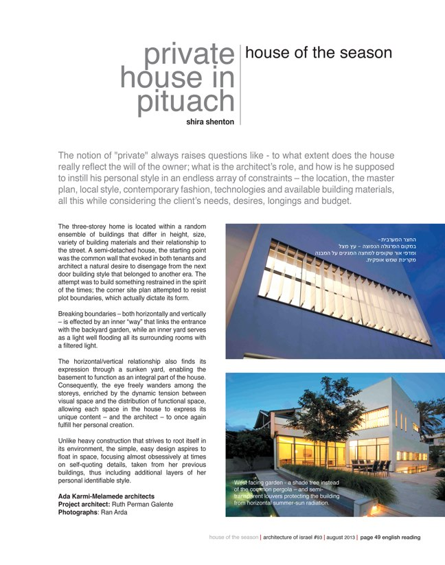 ai magazine 94 · Architecture of Israel - Preview 13