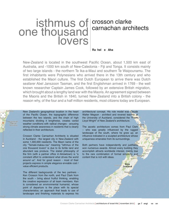 ai magazine 95 · Architecture of Israel - Preview 14