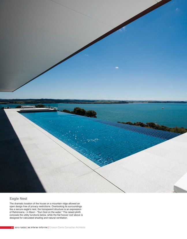 ai magazine 95 · Architecture of Israel - Preview 16