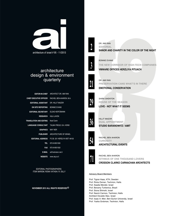 ai magazine 95 · Architecture of Israel - Preview 1