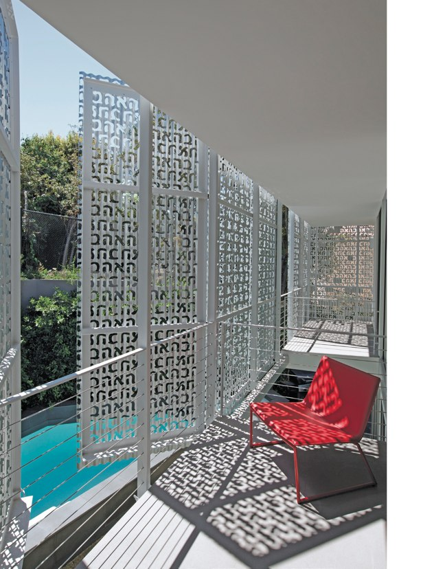 ai magazine 95 · Architecture of Israel - Preview 9