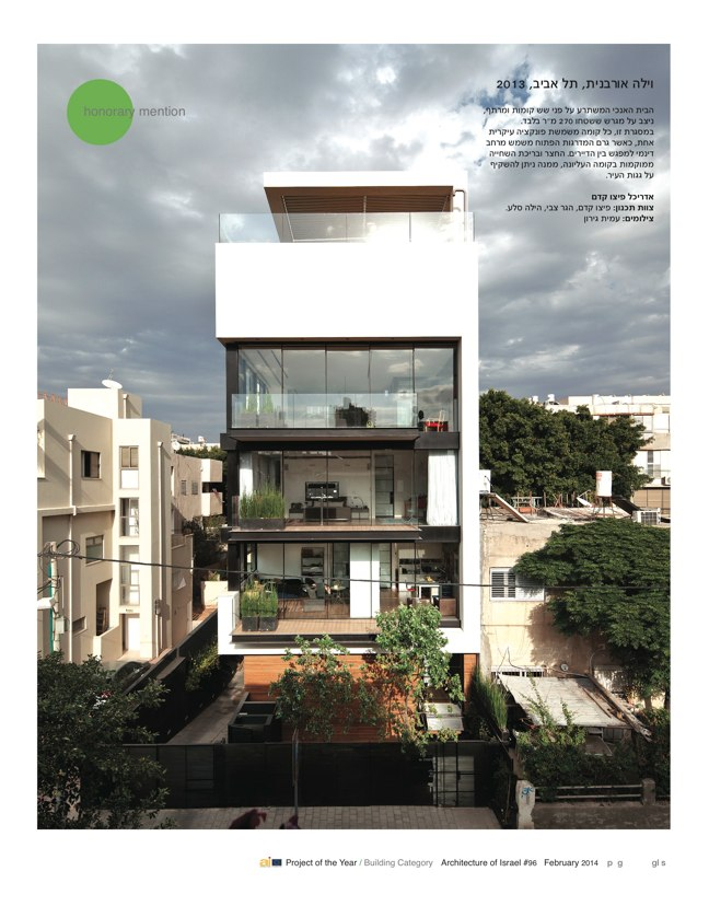 ai magazine 96 · Architecture of Israel - Preview 17