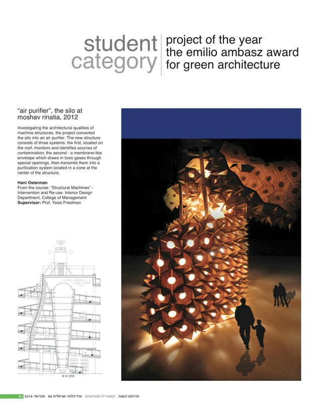 ai magazine 96 · Architecture of Israel - Preview 2