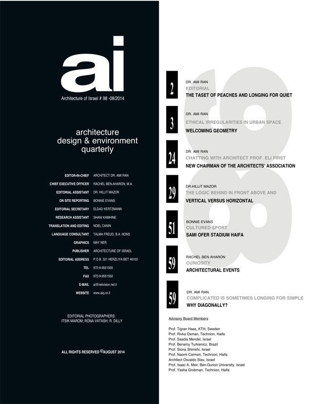 ai magazine 98 · Architecture of Israel Quarterly - Preview 1