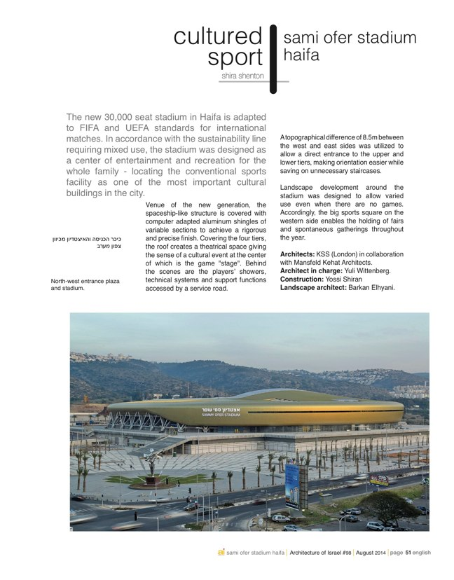 ai magazine 98 · Architecture of Israel Quarterly - Preview 21