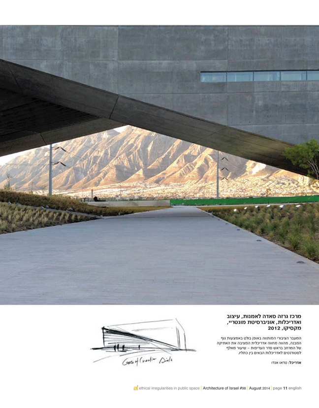 ai magazine 98 · Architecture of Israel Quarterly - Preview 6