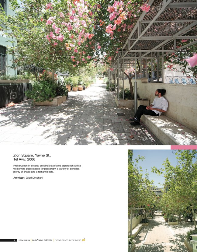 ai magazine 98 · Architecture of Israel Quarterly - Preview 9