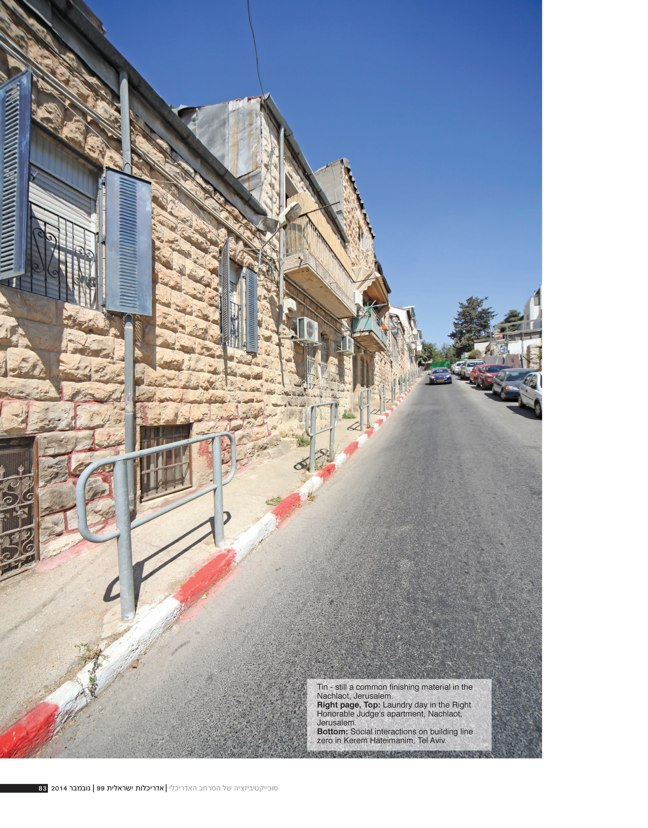 ai magazine 99 · Architecture of Israel Quarterly - Preview 13
