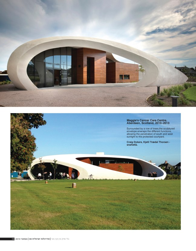 ai magazine 99 · Architecture of Israel Quarterly - Preview 3