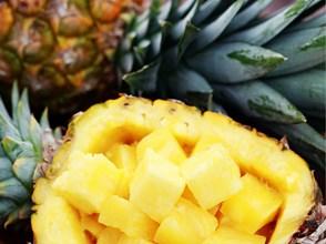 Exhilarating Pineapple
