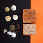 Organic Gluten-Free Buckwheat Bread  385g