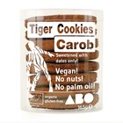Gluten-Free Tiger Cookies with Carob Chunks 165g