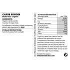 Organic Carob Powder 500g
