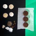 Organic MuQi Gluten-Free Vegan Spicy Seaweed Burgers