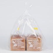Freezer Bag | Freezer Bag