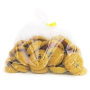 NEW!! Organic Gluten-Free Turmeric Bites (Pea) 1kg
