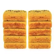 NEW!! Organic Gluten-Free Turmeric Panini (Quinoa)