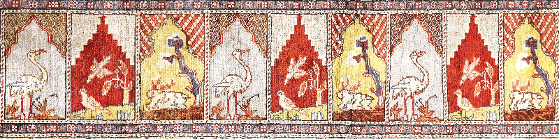 Rugs and Carpets Auction #319/2019