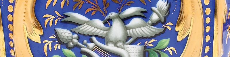Licitația colecției de artă decorativă Șt.G. #277/2018