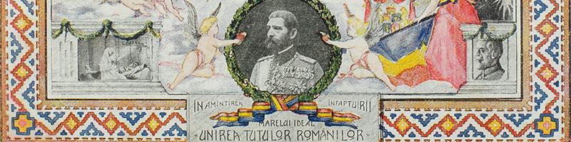 Licitația România Regală - Centenarul Marii Uniri #294/2018