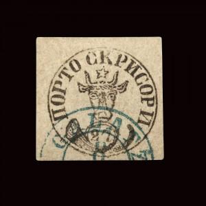 Timbru Cap de Bour 27 de parale, 1858, piesă rară de colecție filatelică, însoțit de certificat de autenticitate
