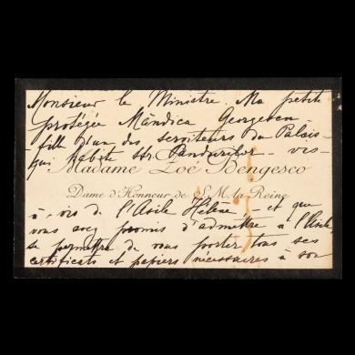 Carte de vizită a Zoei Bengescu (Rosetti), doamnă de onoare a Reginei Elisabeta, cu însemnări olografe şi semnată, adresată ministrului Mihail Vlădescu, Sinaia, 20 iulie 1905