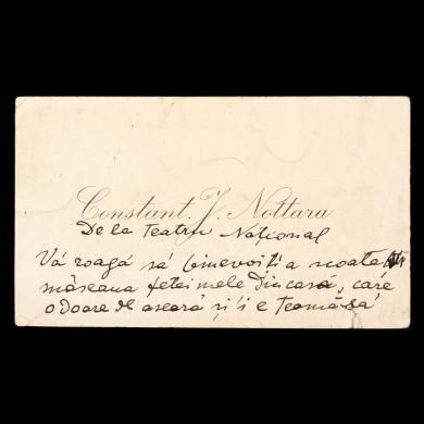Carte de vizită a celebrului actor Constantin Nottara, cu o însemnare olografă către medicul stomatolog, 1929