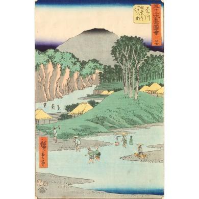 "Kakegawa (seria ""Cele 53 de stații pe Tōkaidō"")"