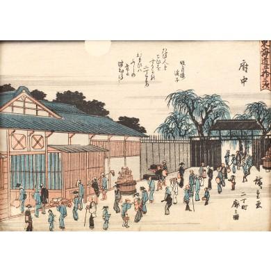 """Fuchū, a doua stradă din cartierul plăcerilor (seria """"Cele 53 de stații pe Tōkaidō"""")"""