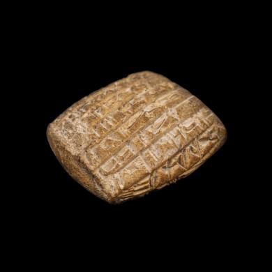 Permis de pescuit, redactat în cuneiforme, a treia dinastie Ur, Sumer, cca. 2000 î.e.n.