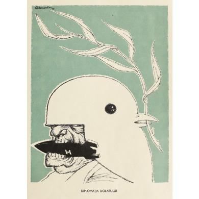 """Afiş de propagandă anti-imperialistă """"Diplomaţia dolarului"""", de Cik Damadian, anii 1958"""