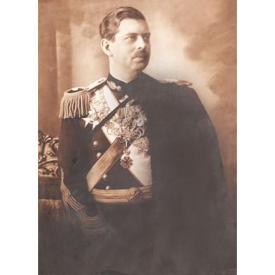 Fotografie reprezentându-l pe Regele Carol al II-lea