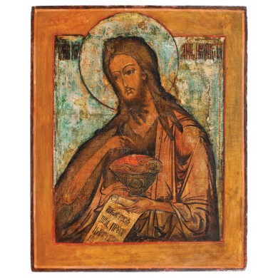 """Icoană pe lemn, """"Sfântul Ioan Botezătorul"""", școală rusească, începutul sec. XIX, provine din colecţia Lucrezia și Ion Pacea"""