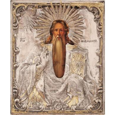 """Icoană pe lemn, """"Sfântul Haralambie"""", atelier românesc, sec. XIX, cu ferecătură din argint"""