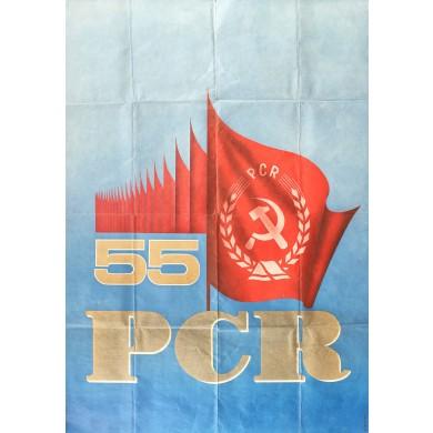 "Afiș aniversar ""P.C.R. 55"", semnat A. Calistrat,1976, folosit ca șablon de croitorie"