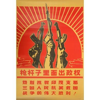 Statul mulțumeste celor trei țări ale Indo-Chinei pentru curajoasa rezistență împotriva americanilor