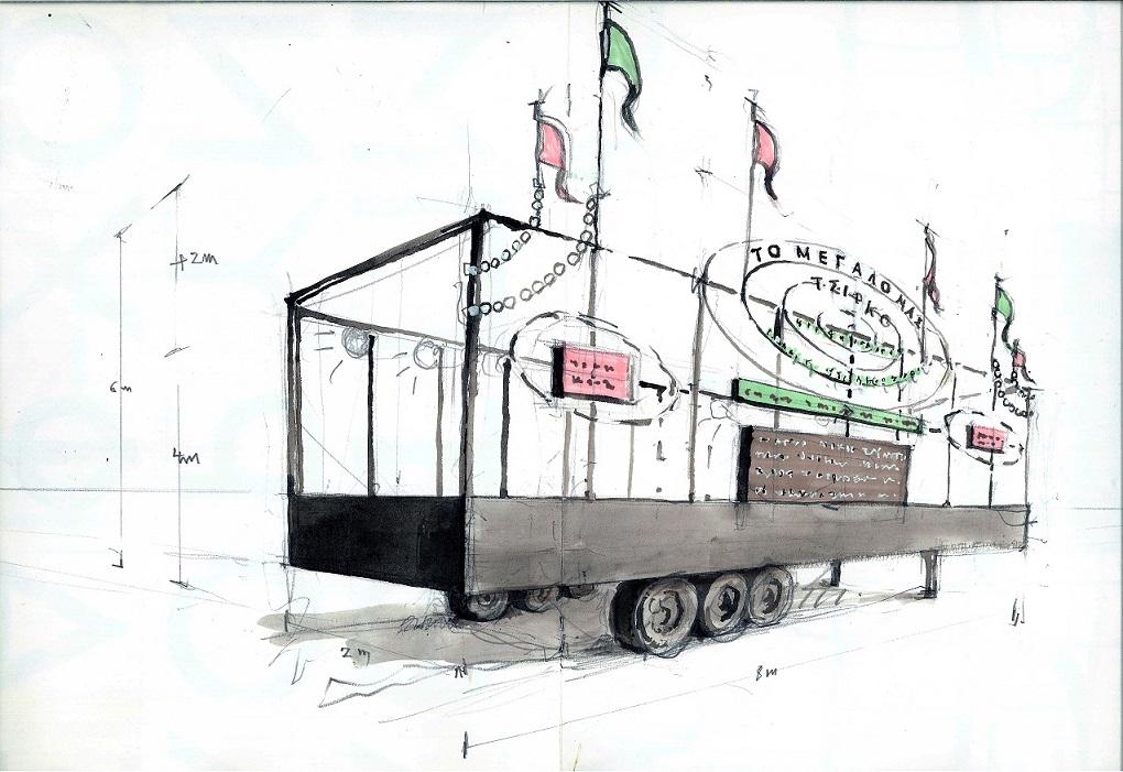 NEON-CityProject2016-1
