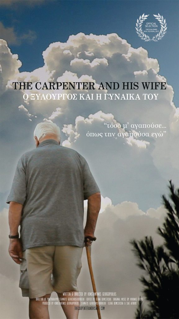 The Carpenter and his Wife_1080x1920.indd
