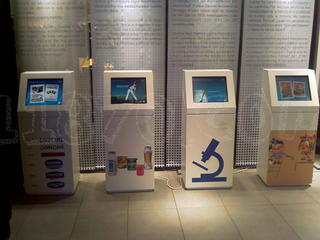 minimuseo_interactivo